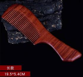 小叶紫檀木雕梳子长20厘米