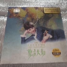 CD光盘 唱片 来自草原的恩雅 哈琳 蒙古天韵