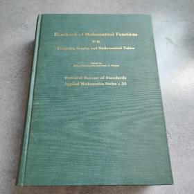数学函数手册 英文版*