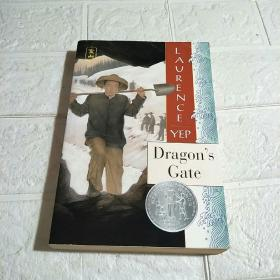 Dragon's Gate  龙之门(平装 32开)