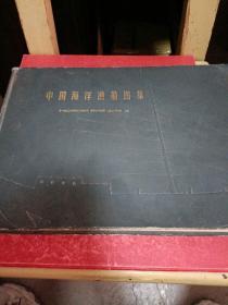 中国海洋渔船图集