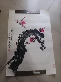 江苏省花鸟常务理事赵年悦先生国画一幅