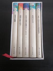 """亦舒""""喜宝精装""""系列(正版现货)"""