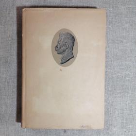 鲁迅全集( 10)1963