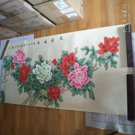 吴绍正工笔牡丹 花开富贵