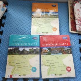柏林广场2.3.4册:学生用书+练习用书+词汇手册(共3册合售)