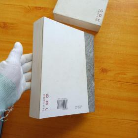 GDC平面设计在中国  16开  精装【内页干净  书品以图片为准】