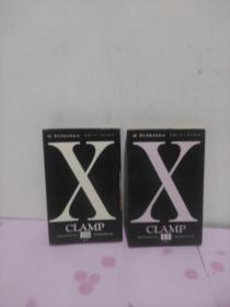 X.10   X.11  (2本合售)