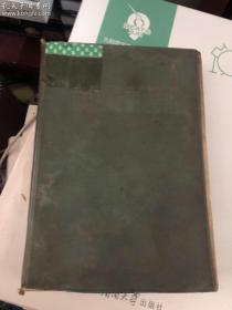 赤脚医生手册 一版一印