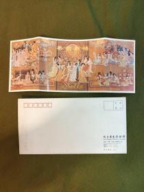 陕西历史博物馆 恭贺新禧卡片唐乐舞 1987年