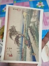五十年代苏联日本绘画题材明信片:风景人物