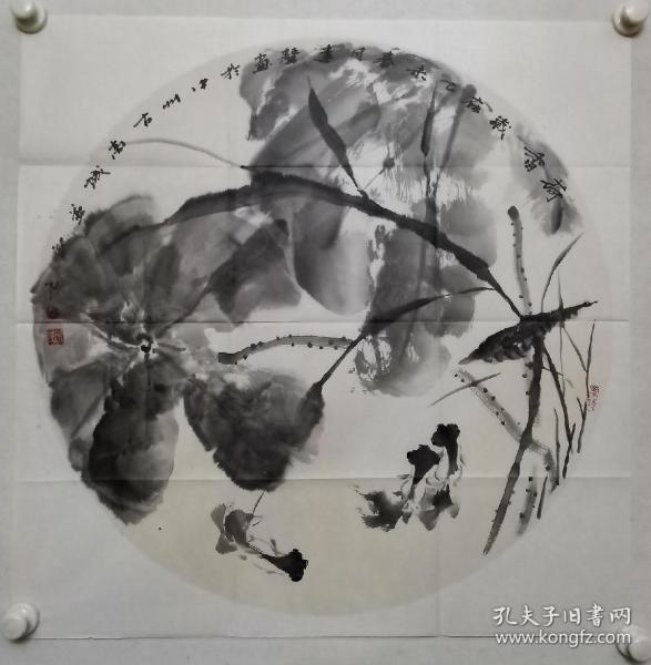 保真书画,王远声《荷香》国画一幅,尺寸68.5×68.5cm,软片。王远声,中国美术家协会会员,炎黄之源中国画院副院长,河南省书画院特聘画家。