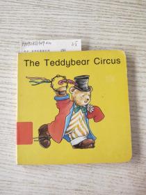 The teddybear circus