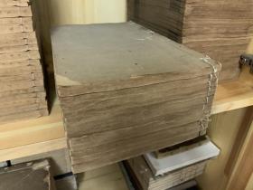 清刻本《古文辞类篆》七十五卷全12册