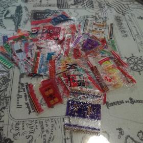老糖纸 糖标 100余张(约108张)
