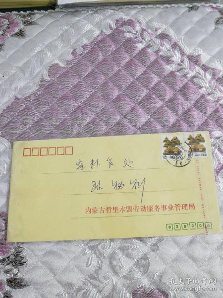 实寄邮资封一内蒙古哲里木盟劳动服务事业管理局寄出   蒙古族戳   10分邮票二枚