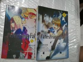 FATE  STRANGE  FAKE (2.4)(2册合售)