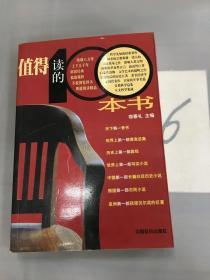 大学生必读的100本书