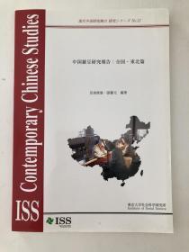 中国杂豆研究报告:全国·东北篇