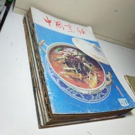 中国烹饪 1987年  1 2 3 4 6 8 9 10 12(9本合售)