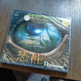恐龙 光盘 未开封 实物拍图
