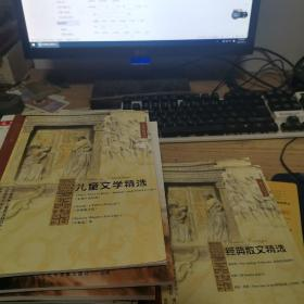 儿童经典诵读 中国文化经典:19本+32张光盘(合售)