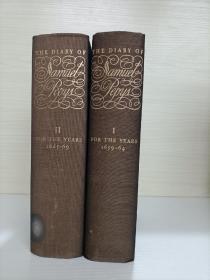 佩皮斯日记  The Diary of Samuel Pepys 两卷全   每卷均有书匣 heritage press出版