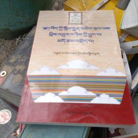 藏族传统绘画史藏文