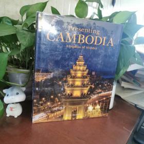 Presenting Cambodia-介绍柬埔寨