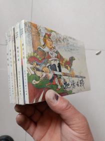老连环画珍藏2(5册)合售