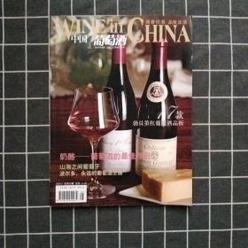 中国葡萄酒2009年5《17款勃艮第红葡萄酒品析》