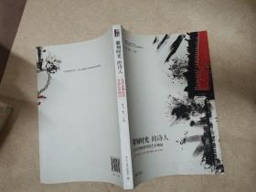 雕刻时光的诗人:当代亚洲电影导演艺术细读