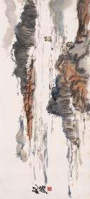 朱屺瞻 山水图镜心。纸本大小34.48*75.52厘米。宣纸艺术微喷复制。免费装裱卷轴