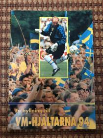 原版足球画册 瑞典国家队94世界杯故事