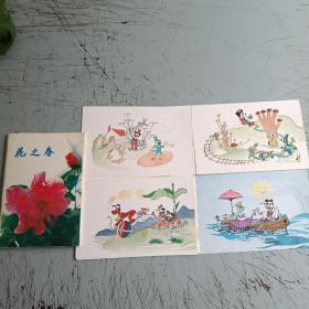花之春明信片10张