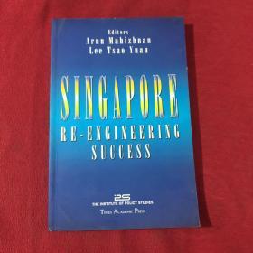 SINGAPORE新加坡