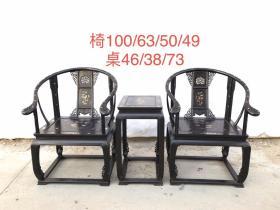 檀木镶贝壳皇宫椅一套,保存完好品相一流