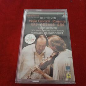 磁带 贝多芬小提琴协奏曲•浪漫曲