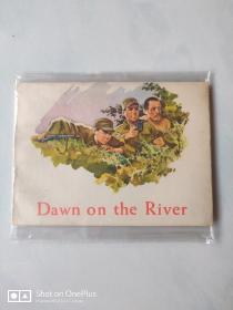 【五六十年代出版社库存样书】黎明的河边1965年印   见图 请看好描述