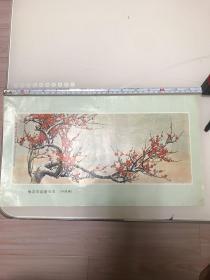 梅花欢喜漫天雪(中国画)