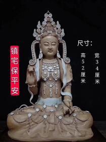 瓷观音菩萨坐像,包浆厚重,镇宅保平安,完整全品,成色如图。
