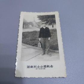 老照片湖南烈士公园纪念(1973年元旦)