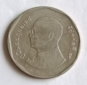 泰国异形硬币5铢九边形保真