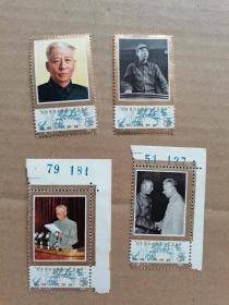 J.96 刘少奇(4枚)2枚带边
