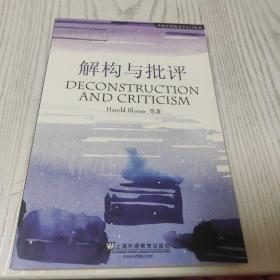 外教社原版文学入门丛书: 解构与批评