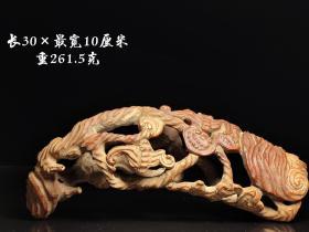 镂空雕黄杨木福寿如意摆件。