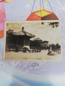 民国老照片  北京中山公园
