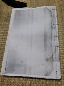 【复印件】老版本医书 药鉴