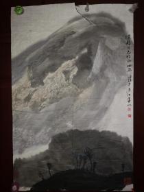 李清江,署名净凌居士,1945年生于河北省邢台市。原邢台市群艺馆美术工作室主任,研究馆员,兼邢台市美术家协会副主席,河北省美术家协会理事。保真