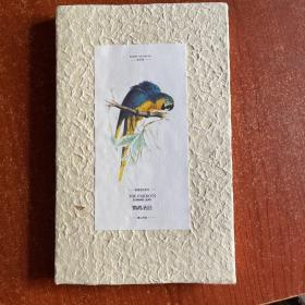 鹦鹉圣经(类似于笔记本)